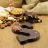 Afbeelding van Chocoladeletter puur met hazelnoot