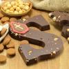 Afbeelding van Chocoladeletter puur met hazelnoot suikervrij