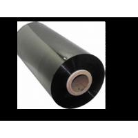 Machinewikkelfolie zwart 150% rek - 50 cm x 1700 mtr. x 20 my