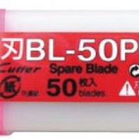 Reservemes NT-Cutter BL-50P