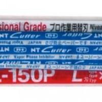 Reservemes NT-Cutter BL-150P