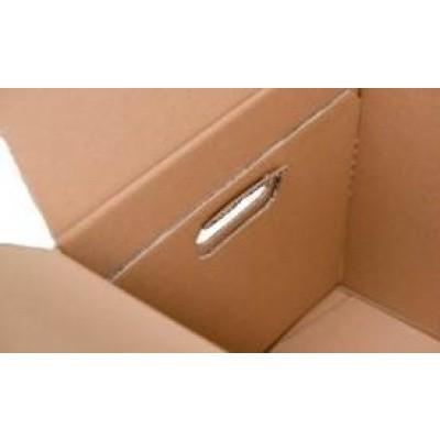 Afbeelding van Move-U-Box compact; de 'ordnerdoos'