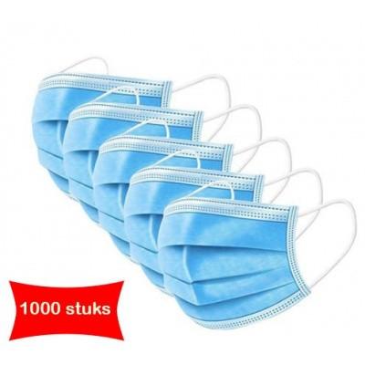 Foto van Mondkapjes / Mundmasken / Masques chirurgicaux / Face masks (mouth caps) - 1000 stuks
