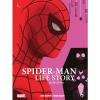 Afbeelding van Marvel Spider-Man Life Story 2 (NL-editie) COMICS