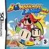 Afbeelding van Bomberman Land Touch! NDS