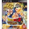 Afbeelding van Dragon Ball Z Ultimate Tenkaichi PS3