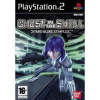 Afbeelding van Ghost In The Shell: Stand Alone Complex PS2
