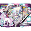 Afbeelding van TCG Pokémon Galarian Rapidash V Box POKEMON
