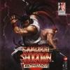 Afbeelding van Samurai Showdown Anthology WII