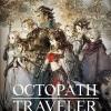 Afbeelding van Octopath Traveler SWITCH