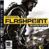 Afbeelding van Operation Flashpoint Dragon Rising PS3