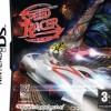 Afbeelding van Speed Racer The Videogame NDS