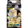 Afbeelding van TCG Dragon Ball SCG Saiyan Wonder Starter Deck - Unison Warrior Series DRAGON BALL