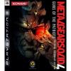 Afbeelding van Metal Gear Solid 4 PS3