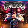 Afbeelding van Fist Of The North Star: Lost Paradise PS4