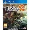 Afbeelding van Toukiden 2 PS4