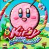 Afbeelding van Kirby And The Rainbow Paintbrush WII U