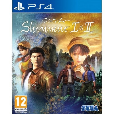 Shenmue 1&2 PS4