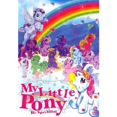 Foto van My Little Pony DVD MOVIE