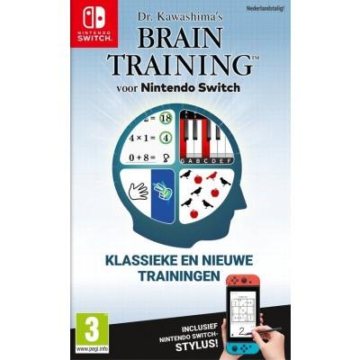 Foto van Dr. Kawashima's Brain Training SWITCH