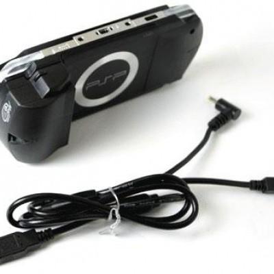 Foto van Madcatz Psp Power Pak PSP