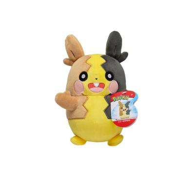 Foto van Pokemon: Full Belly Morpeko Pluche 20cm PLUCHE