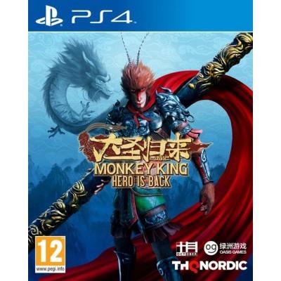 Foto van Monkey King: Hero is Back PS4
