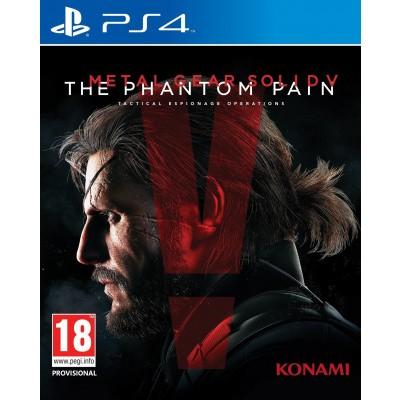 Foto van Metal Gear Solid V: Phantom Pain PS4