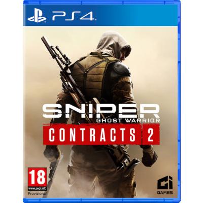 Foto van Sniper Ghost Warrior: Contracts 2 PS4
