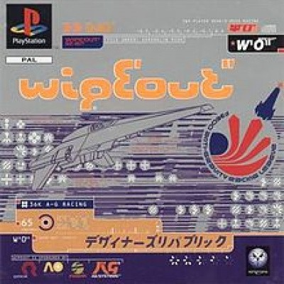 Foto van Wipeout PS1