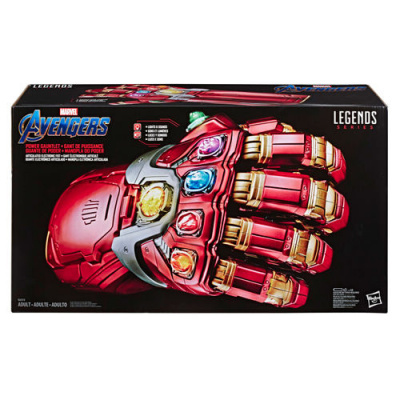 Foto van Marvel Avengers - Iron Man Power Gauntlet MERCHANDISE