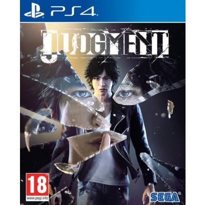 Foto van Judgment PS4