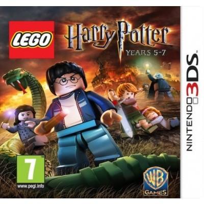 Foto van Lego Harry Potter Jaren 5-7 3DS