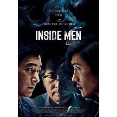 Inside Men BLU-RAY