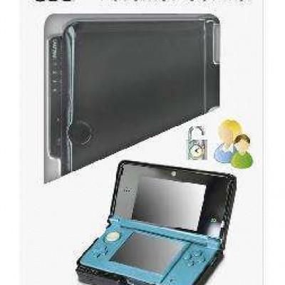 Foto van Big Ben Parental Control 3DS