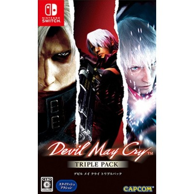 Foto van Devil May Cry Triple Pack (Japan Import) SWITCH