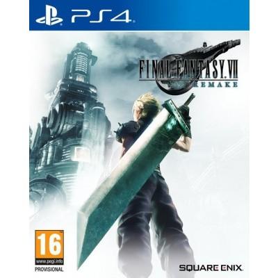 Foto van Final Fantasy VII Remake PS4