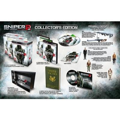 Sniper 2, Ghost Warrior (Collectors Edition) PS3