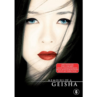 Foto van Memories Of A Geisha DVD