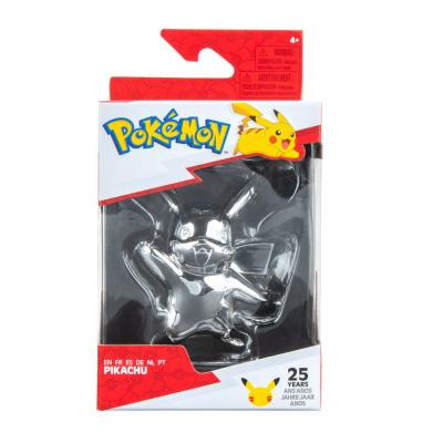 Pokemon - 25th Celebration 3 Inch Silver Pikachu Figure MERCHANDISE
