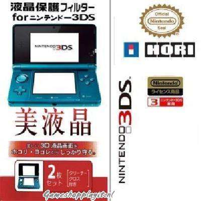 Hori Protector 3DS