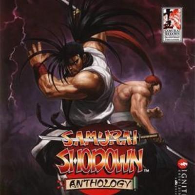 Samurai Showdown Anthology WII