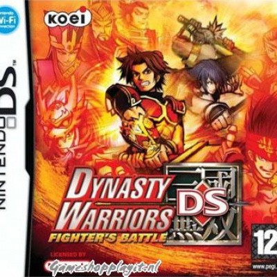 Dynasty Warriors Ds Fighter's Battle NDS
