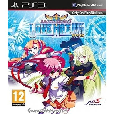 Arcana Heart 3 Love Max!! PS3
