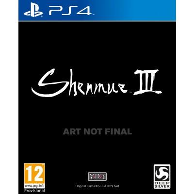 Foto van Shenmue III PS4