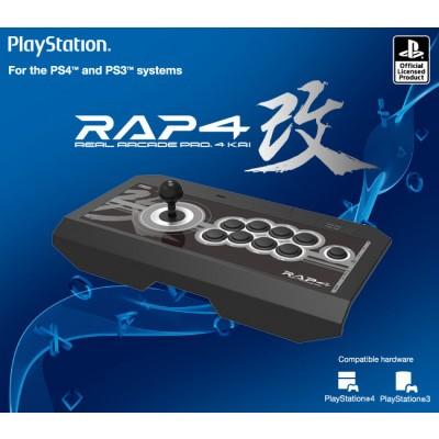 Foto van Hori Real Arcade Pro 4 Ps4-015E PS4