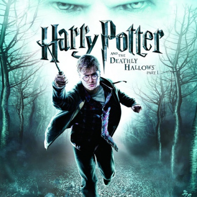 Harry Potter And The Deathly Hallows WII
