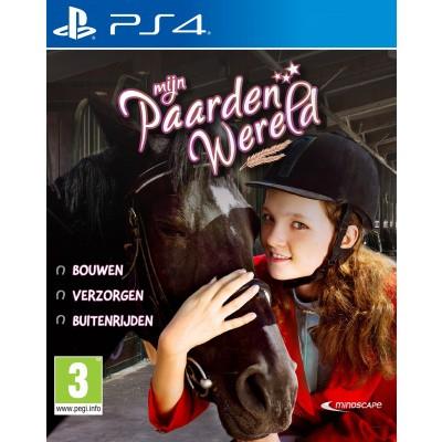 Foto van Mijn Paardenwereld PS4