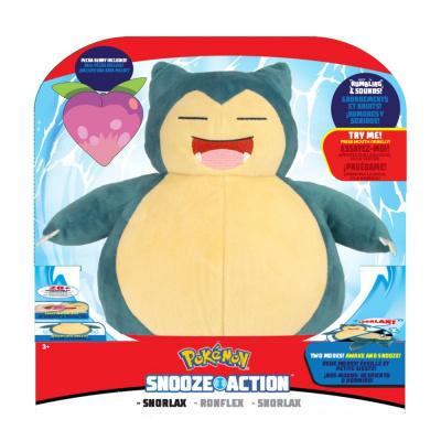 Foto van Pokemon: Snooze Action Snorlax Pluche 10 inch PLUCHE