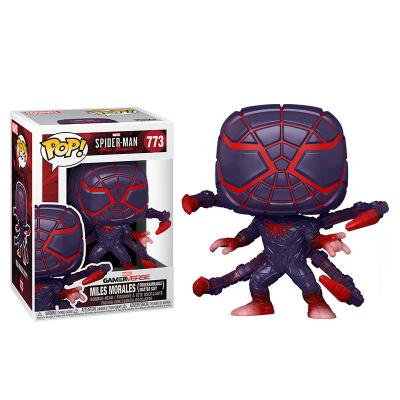 Pop! Marvel Spider-Man: Miles Morales - Miles Morales Programmable Matter Suit FUNKO